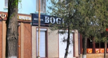 BOGGE