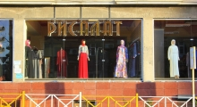 Магазин Рисалат Женская Одежда С Доставкой